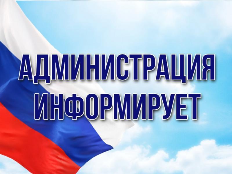 Уважаемые жители Первомайского сельского поселения !